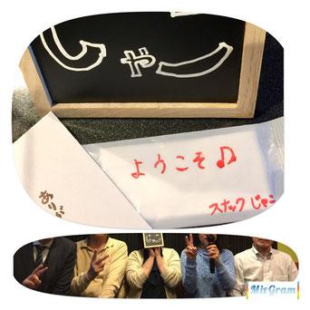 大阪カラオケレッスン単発