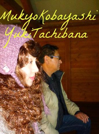 立花雪 YukiTachibana   小林夢狂 MukyoKobayashi