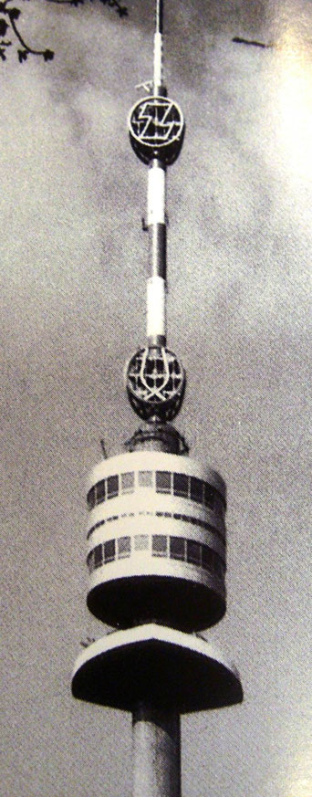the donauturm in vienna with the brand of the central savings bank of vienna