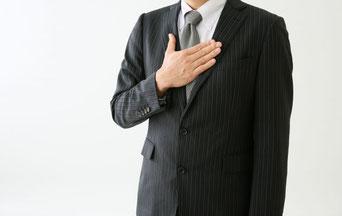 鴻巣市 税理士 格安料金 渡辺努税理士事務所