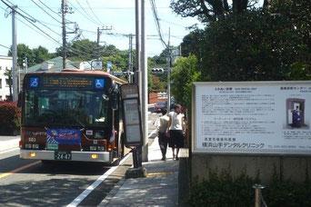 神奈中バス「代官坂上」停留所