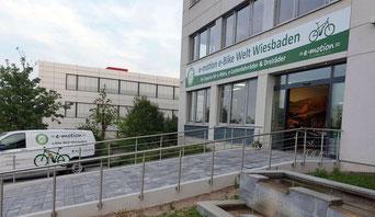 Lastenfahrrad-Zentrum Wiesbaden