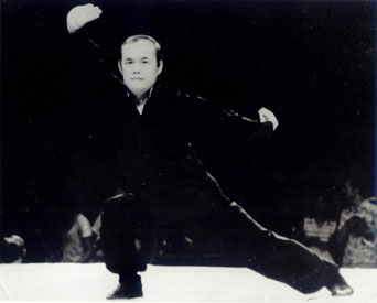 SIFU SHUM PERFORMING IN PUERTO RICO 1974