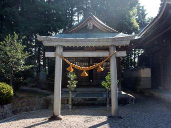 秋葉神社・三嶋神社・天王神社