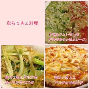 沖縄 ケイズキッチン