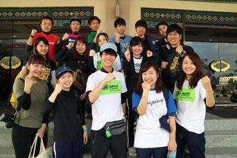 今春は16人のメンバーが活動に参加した