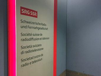 Logo der SRG am Regionalstudio Aargau Solothurn von SRF: Persönliche Antworten zu Fragen rund um SRF und SRG