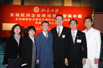 Mein unvergesslicher zweiter Tag an der Peking-Universität. Das Besondere an diesem Foto: Ich hatte diese Leute vorher noch nie gesehen und nachher auch nie wieder getroffen. Fünf Minuten lang sah es