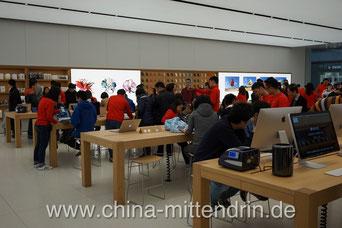 Der neue Apple Store in Xiamen von innen.