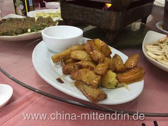 拔丝地瓜 (Ba Si Di Gua) - Ein leckeres, süßes Gericht aus China.