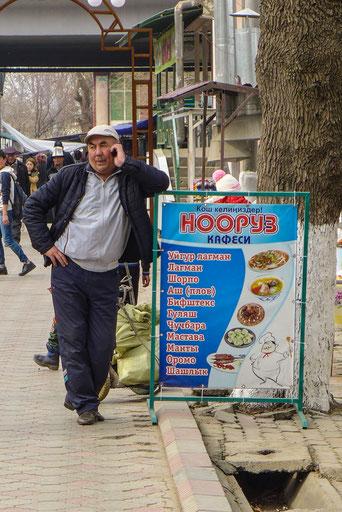 saltedlife.org noorus kirgisistan