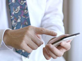 BtoBビジネスでもスマホ.スマートフォンを利用