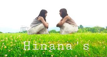 Hinana's