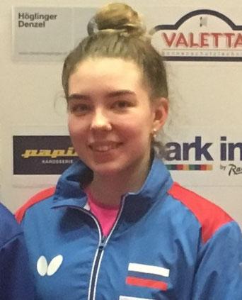 Foto Froschberg - Maria Tailakova U21 Europameisterin kommt nach Linz Bericht 07/18