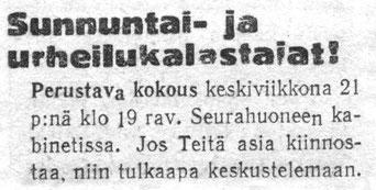 Lehti ilmoitus Turun Sanomissa 20.3.1951