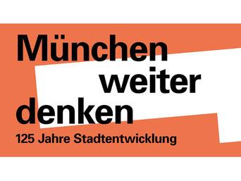 Die aktuelle Ausstellung in der Rathausgalerie in München (Foto: Landeshauptstadt München (LHM))