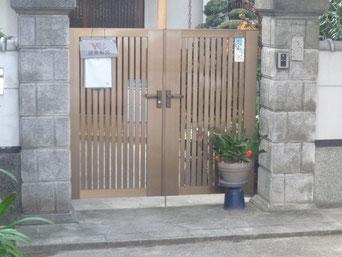 大阪狭山市 バリアフリー エクステリア工事 門扉