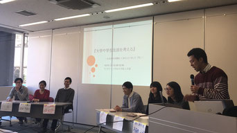 Chuo University students discuss the school's campus relocation plan at the Korakuen campus on Dec. 13.