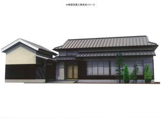 M様邸、改装工事のイメージ画像