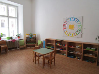 Nursery wien kindergarten montessori bilingual wien for Raumgestaltung montessori