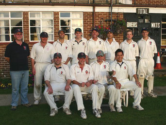 Old Paulines Cricket Club, Thames Ditton