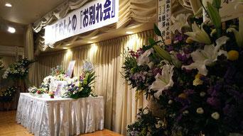 墓所は北海道小樽の日光院…「北」ですねぇ。