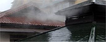 鳴子温泉、滝の湯
