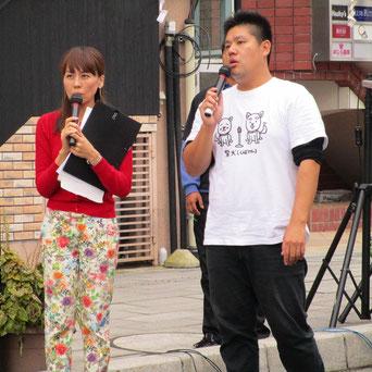 司会は高田優美さんとボンガーズの「しなだマン」
