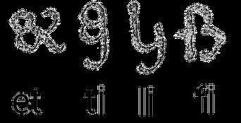 Ligaturen der Beneventana-Schrift