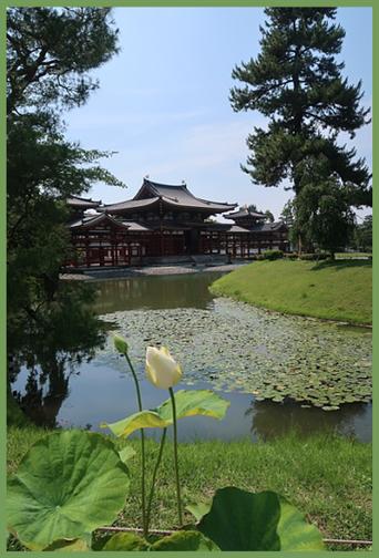 Byōdōin