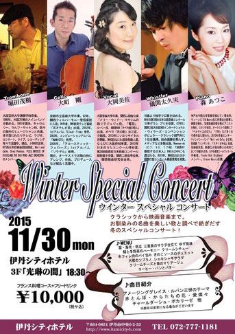348587d514f2d 5人の饗宴♪ディナーショー出演 - moliendcafe 音楽 ...