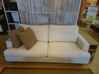 KD sofa