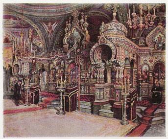 Eglise orthodoxe Buenos Aires - Argentine huile sur toile André Aaron Blils