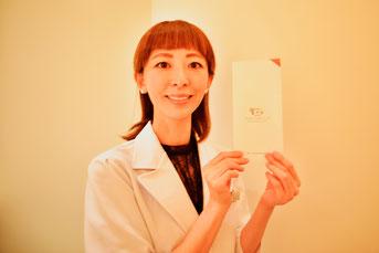 京都市 歯医者 桂 西京区 歯科医院 ますみデンタルクリニック 歯科