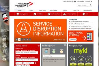 Public Transport Victoria ウェブサイト