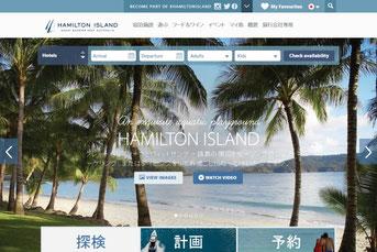 ハミルトン島空港ウェブサイト