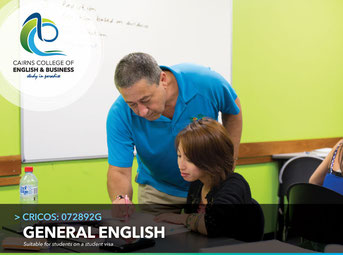 CCEB 一般英語コース