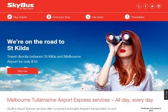 SkyBus ウェブサイト