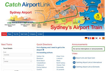 Airport Link ウェブサイト