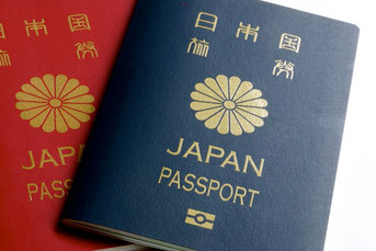 5年有効 10年有効 パスポート