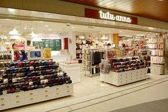 「チュチュアンナ」はソックス専門店として出店。通勤・通学の女性客を対象に、目的買いが多いパンストからトレンドのソックス、タイツまで揃っています