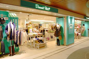 パルが展開する駅ナカ向け業態「ディスコートプティ」。モノ、コト、オリジナルアイテムを中心に、ベーシックで使いやすいウェア、服飾雑貨、生活雑貨をセレクトスタイルで展開。なんばエリア初出店