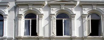 ewitherm® Fenster und Türen bieten viele Vorteile.