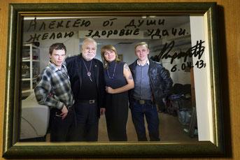 Бедрос Киркоров в фотостудии MIAR