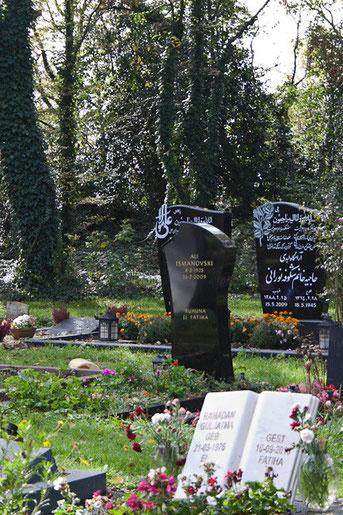 Düsseldorfer Südfriedhof
