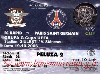 Ticket  Rapid Bucarest-PSG  2006-07
