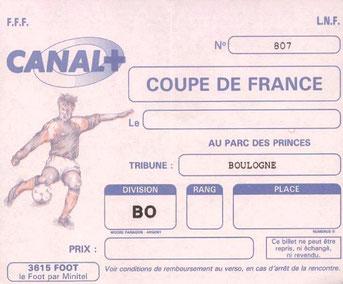 1991-04-03  PSG-Bourges (16ème Finale CF, Sans nom)