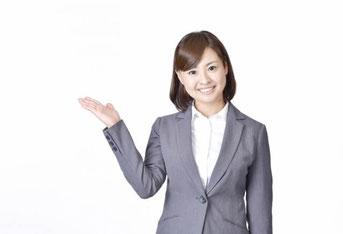 新宿区(新宿、大久保、高田馬場、神楽坂)税理士 格安料金 渡辺努税理士事務所