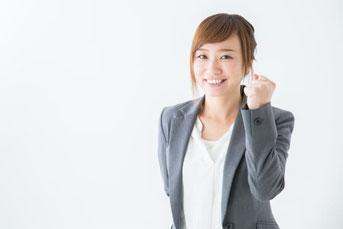 鎌ケ谷市 税理士 格安料金 渡辺努税理士事務所