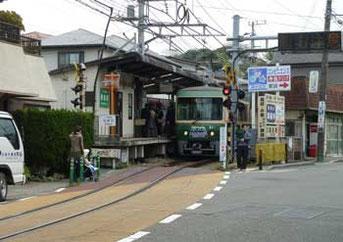 鎌倉市・江ノ電の腰越駅